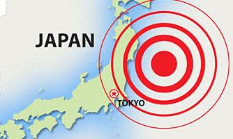 memberhome japanearthquake