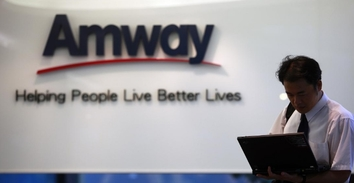Global Leadership Development Takes a High-Performance Approach at Amway